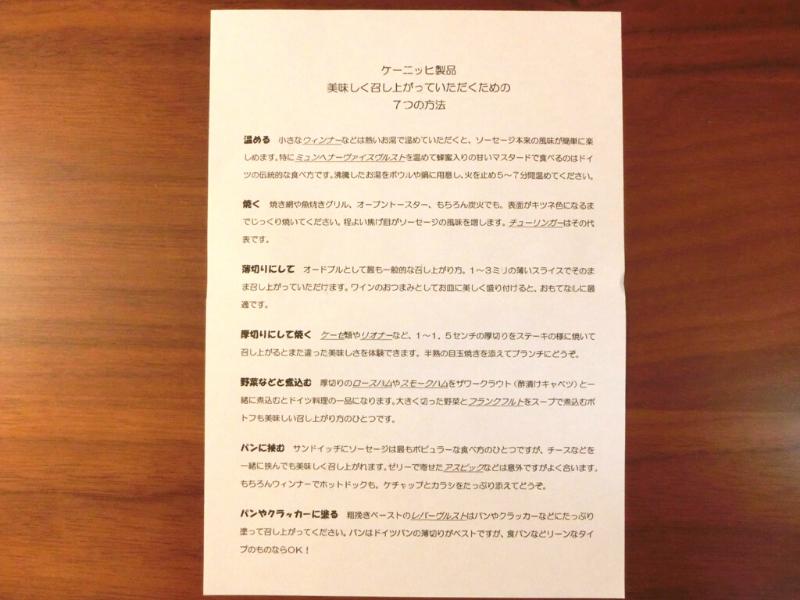 小金井市ふるさと納税ケーニッヒ
