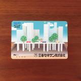三谷セキサン株主優待