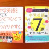 学研HD株主優待