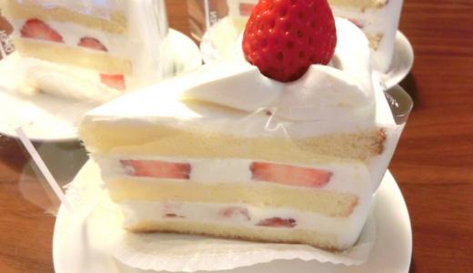 不二家(2211)優待券でプレミアムショートケーキ!