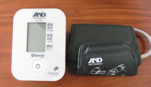 トラスコ中山(9830)から5,000円の株主優待 A&Dデジタル血圧計