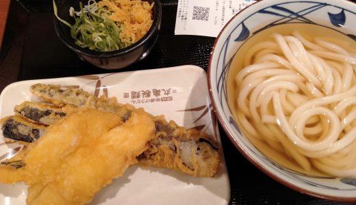 丸亀製麺で優待外食~かけだし大好きです!トリドールホールディングス(3397)