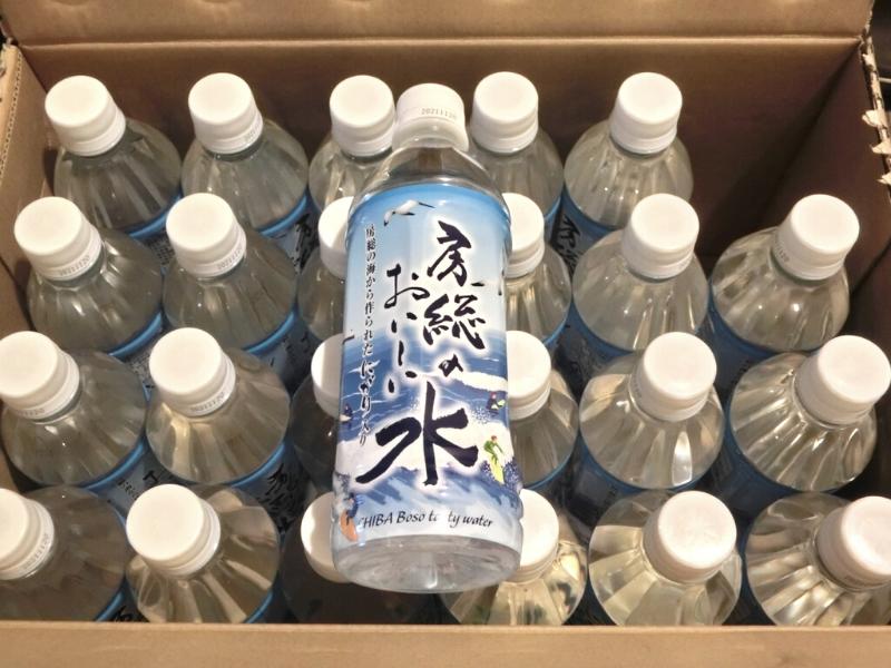 ジャパンフーズ 株主優待