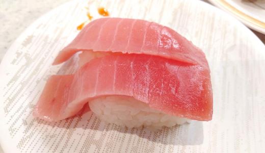 かっぱ寿司で優待外食~♪