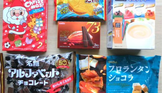 チョコレートとお菓子たくさん♪名糖産業(2207)