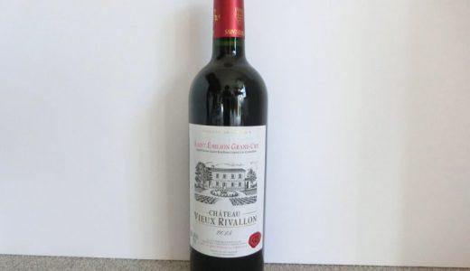 赤ワインをいただきました 巴工業(6309)
