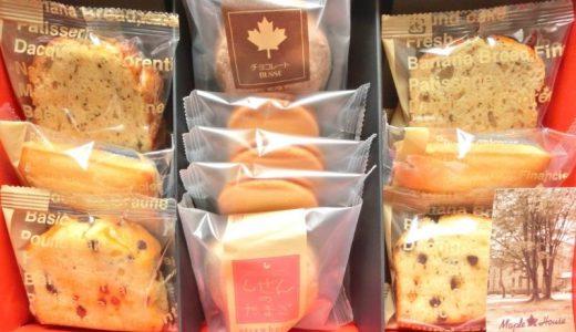 メープルハウスの焼き菓子が届きました クスリのアオキホールディングス